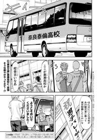 Raw ハリガネ サービス ace
